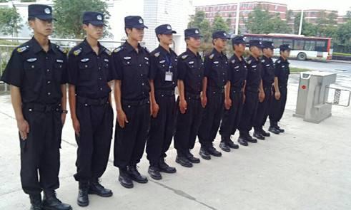 四川军盾保安日常工作中怎么自我防护